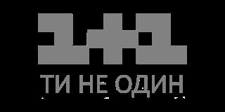 logo 1+1 – дубл.