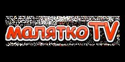 logo Малятко TV