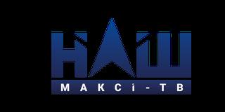 logo НАШ