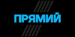 logo Прямий
